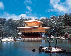 Японский пейзаж