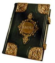 Священная книга мусульман - Коран