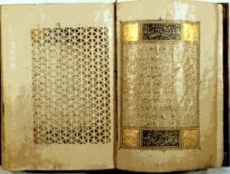 Древний перевод Корана на турецкий язык