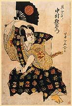 Иллюстрация к древним японским хроникам
