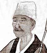 Мацуо Басё (известный японский поэт)