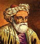 Омар Хайям (персидский поэт)